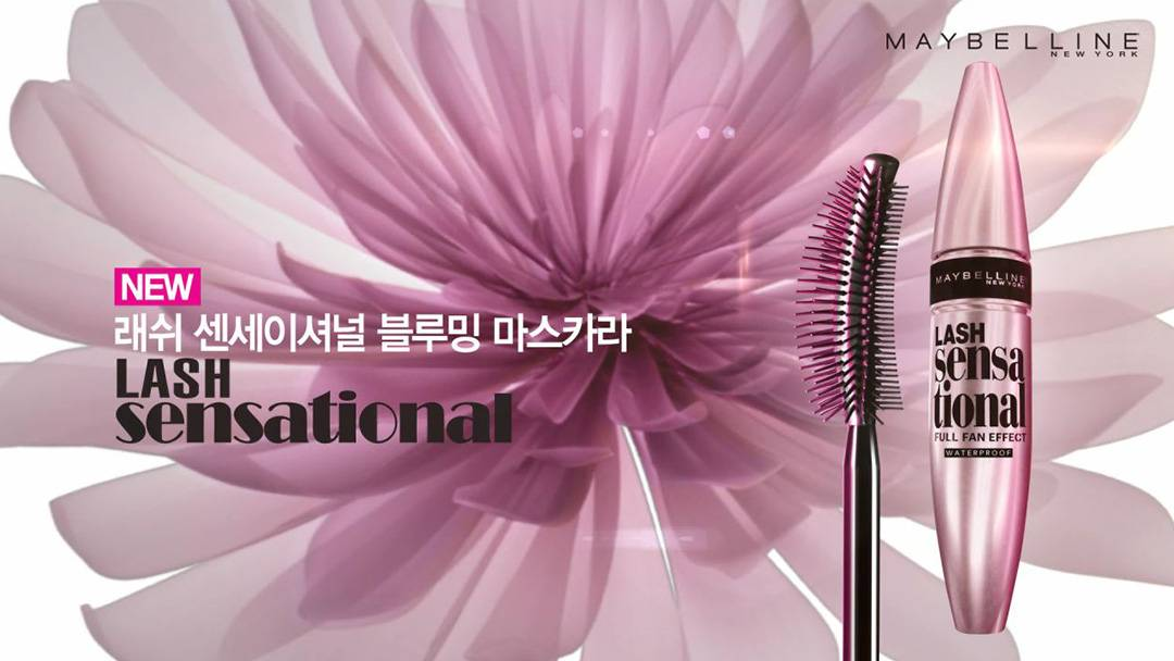 Maybelline-Mascara-Lash-Sensational-Waterproof-16x9